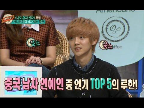 【TVPP】Luhan,Baekhyun(EXO) - Speed Quiz + Dance, 루한,백현(엑소) - 1억 2천만의 남자 루한! 백현과의 무대 @ Three Turns