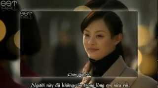Tian mi mi - Ngọt ngào 2006