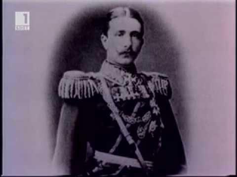 Избиране на Александър Батенберг за български княз, 17.04.1879 г.