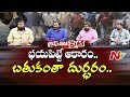 Tollywood Villains Over Corruption In Telugu Film Industry