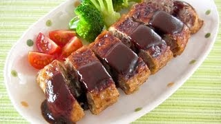 Pan Fried Ground Meat Cutlet Stuffed In Fried Tofu Skin