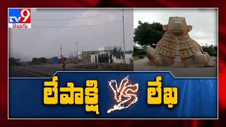 Road widening poses threat to Lepakshi temple, GVL writes ..