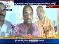 BJP Dilutes CBI, and Governor System- Prof K Nageswara Rao