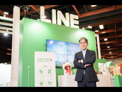 LINE Bank(連線商業銀行)在2/4搶到第二張純網銀營業執照!三家純網銀只剩「將來銀行」還等在起跑線。而搶頭香的「樂天國際銀行」已開跑一個多月,台灣金融界戰雲密布!