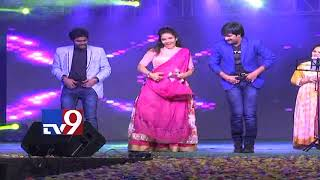 Former Bigg Boss Contestant Hari Teja superb dance and sin..