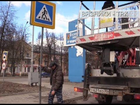 """""""Азбука дорог"""". Рубрика от 16.04.2018"""