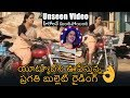 Actress Pragathi riding bullet in unseen video