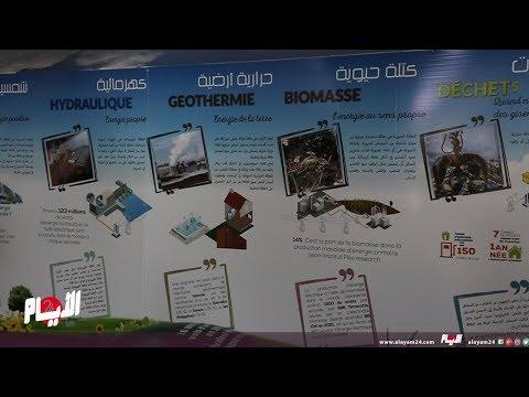 هام للمغاربة..تقنيات جديدة لتثمين النفايات بالدار البيضاء تنقذ البيئة