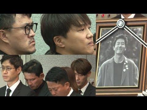 [SSTV] '잘가요, 좋은형' 故김주혁 발인, 이유영·차태현·황정민·이준기·문근영 등 눈물의 배웅