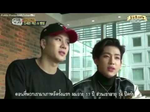 I'll Stand By You - JackBam Moment GOT7