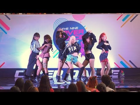 180513 The Empress cover KPOP - Intro + LATATA ((G)I-DLE) @ The Nine Cover Dance EP3 (Au)
