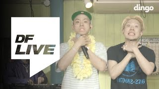 루피 & 나플라 (Loopy & nafla) - Shot / [DF LIVE]