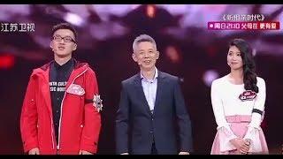 Siêu Trí Tuệ 2018 - Komatsu Shiori vs Loan Vũ - Origami