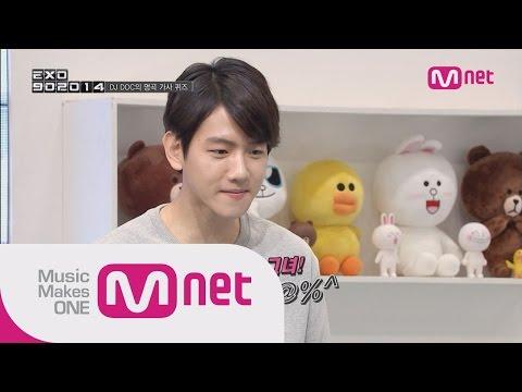 Mnet [EXO 902014] Ep.06 : 90년대 K-POP 댄스곡 퀴~즈! 빈칸에 들어갈 가사를 맞춰라!