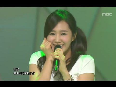 Girls' Generation - Gee, 소녀시대 - 지, Music Core 20090307
