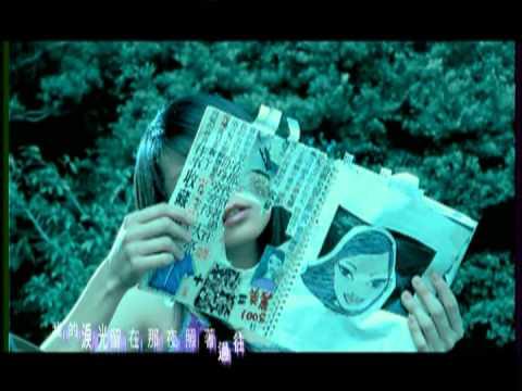 周蕙 Where Chou - 收藏 (官方版MV)