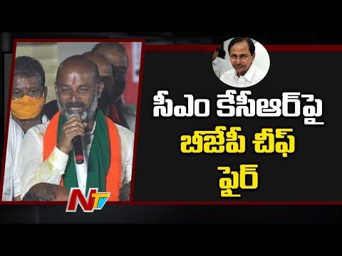 Telangana BJP chief flays KCR's Delhi tour