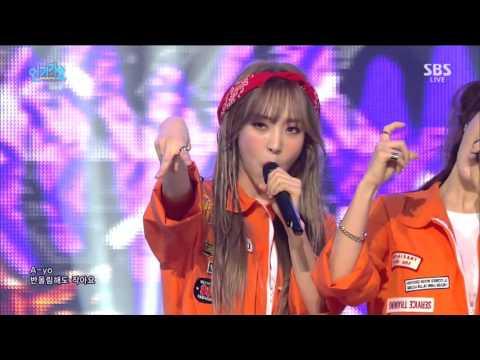 마마무(MAMAMOO) - 1cm의 자존심(Taller than you) 교차편집[stage mix]