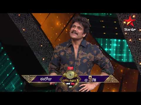 Bigg Boss Telugu 5 promo- Weekend entertainment
