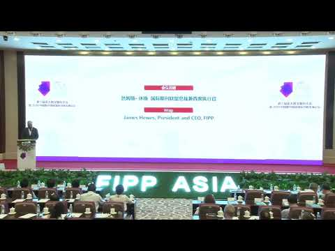 FIPP Asia: James Hewes, FIPP,  day 2 wrap up
