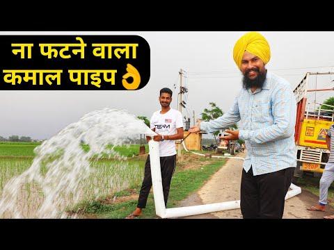 v.k sarvottam hdpe irrigation pipe