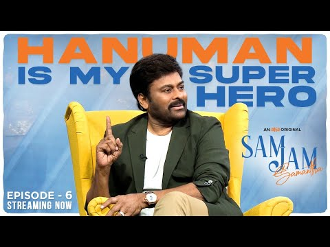 Chiranjeevi's surprise response to Samantha's question about his favourite superhero