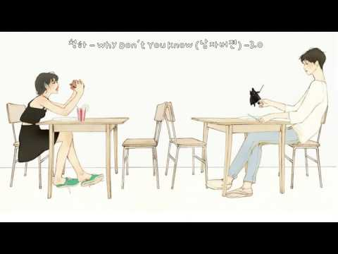 Why Don't You Know_남자버전 -3.0 피치,청하