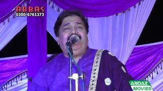 Hik  Rale Sham = Shafa Ullah Khan 2017 = Saraiki Video  Song