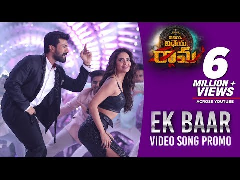 Vinaya Vidheya Rama Movie Ek Baar Video Song Promo