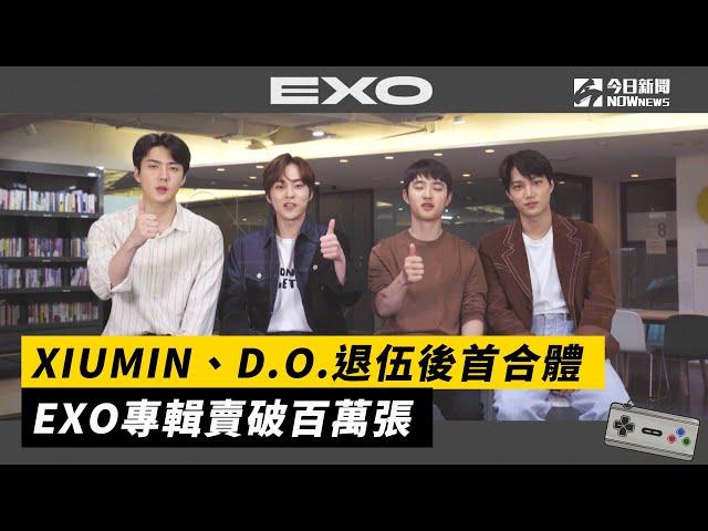 EXO成員D.O兩年沒跳舞 身體硬邦邦