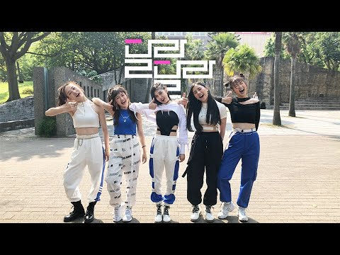 [KPOP IN PUBLIC CHALLENGE] ITZY있지 'DALLA DALLA달라달라' Dance Cover by KEYME from Taiwan