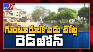 Coronavirus Tension : 20 positive cases in Guntur district..
