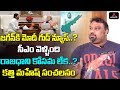 Kathi Mahesh comments on AP CM Jagan Delhi tour