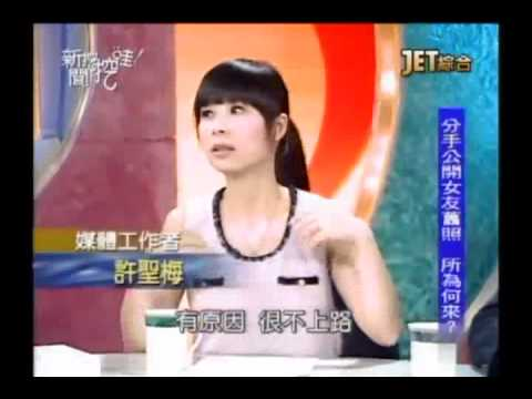 新聞挖挖哇:范植偉.mp4