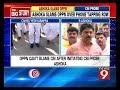 Ashoka slams opposition over phone tapping row - NEWS9