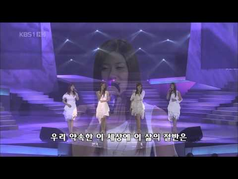 Csjh The Grace/ 천상지희  - Too Good (Live 050605)
