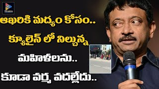 Bollywood singer gives strong reply to RGV tweet..