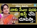 BJP Mahila Morcha State President Akula Vijaya Full Interview