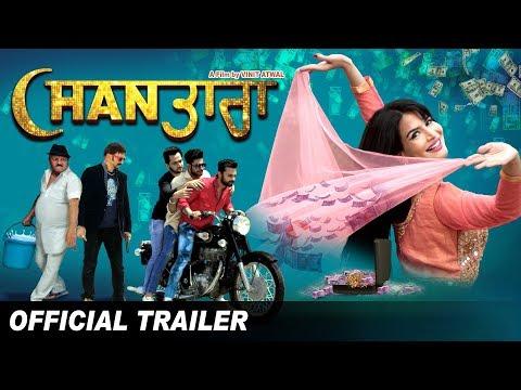 Chan Tara (Official Trailer) Nav Bajwa , Jashn Agnihotri