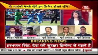 #indiavspakistanworldcup2019#worldcup2019  India Vs Pakistan World Cup 2019 Match Boycott | PSL Ba