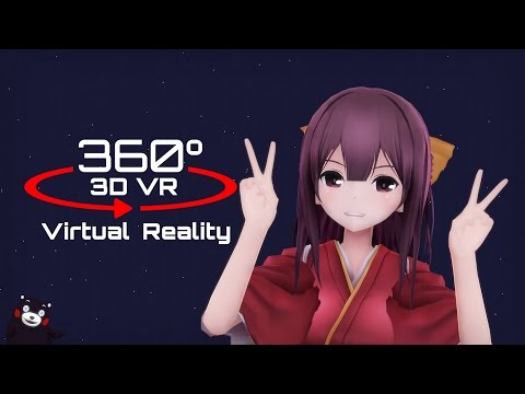 360 3D 4K | MMD Gwiyomi Song?VR?