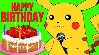 Happy Birthday Song 🎤 Nursery Rhymes & Baby Songs With Lyrics🎤 Songs for Children
