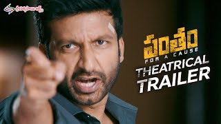 Pantham Theatrical Trailer - Gopichand..