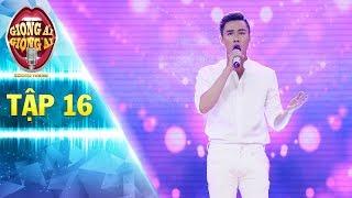 Giọng ải giọng ai 2 |tập 16:Đoan Trang ngỡ ngàng với trai đẹp hát hit Thùy Chi bằng cả tông nam - nữ