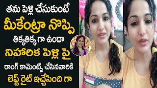 Madhavi Latha warns netizens for vulgar comments against N..
