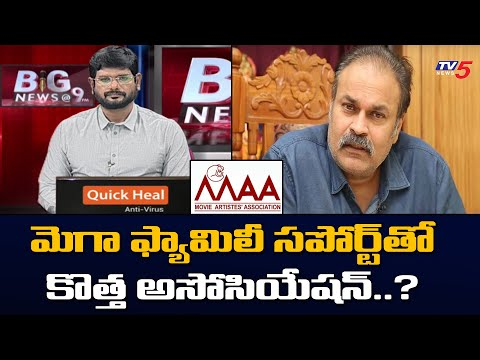 Naga Babu about forming new MAA association in TV5 Murthy show