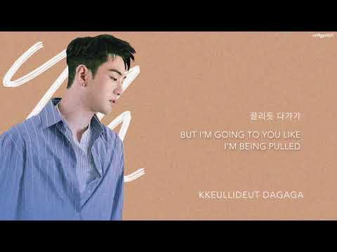 NU'EST W (뉴이스트 W) - 'Let Me Out' (Hwayugi / A Korean Odyssey OST, Part 1) [Han Rom Eng lyrics]