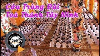 360 độ - Đột Nhập Cửu Trùng Đài Toà Thánh Tây Ninh Đạo Cao Đài | Quang Chau