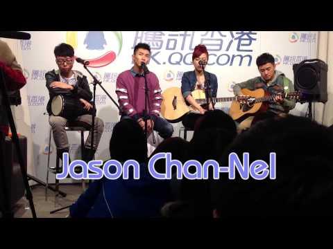 (11/04/2013) Jason Chan 陳柏宇 - 繭 (Live) [HD]