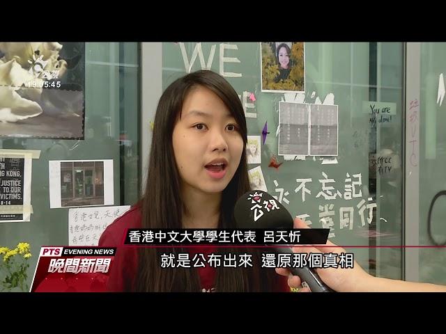 香港15歲反送中少女之死 自殺結案引不滿